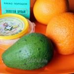 Авокадо и апельсины